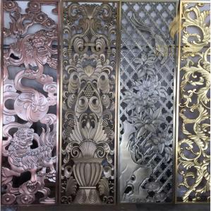 金属制品雕塑